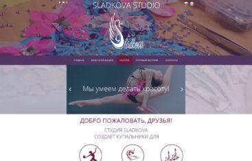Разработка сайта Sladkova Studio