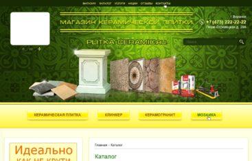 Разработка сайта plitka-ceramic.ru